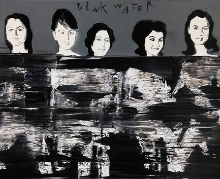 Reza Derakshani. Black Water, 2016. Öl und Lackfarbe auf Leinwand. 153 x 183 cm. Foto: Reza Derakshani. © 2016 Reza Derakshani