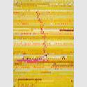 Heinz Liers: Gelbes D-Dokument, 1970. Foto: LMO, S. Adelaide.
